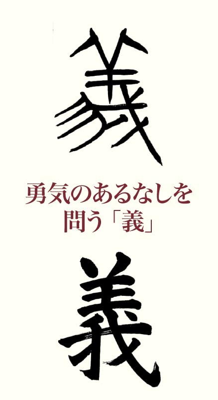 20201119_kanji_01.png