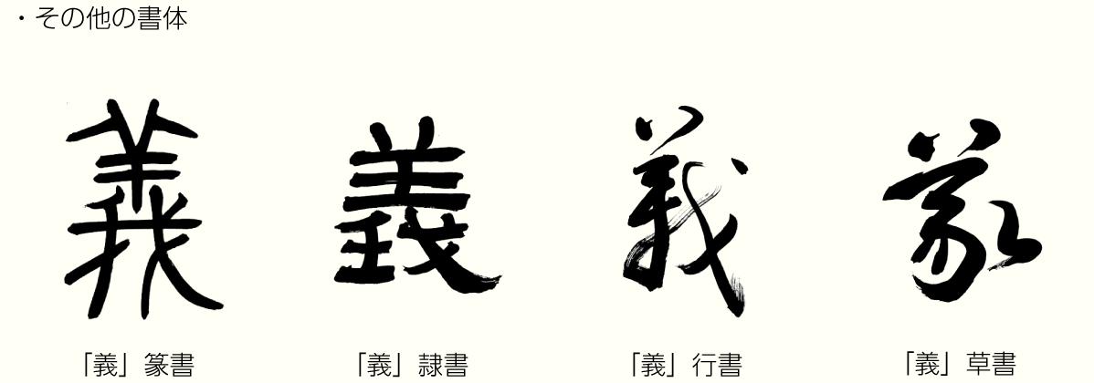 20201119_kanji_02.png