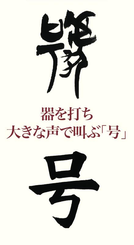 20201220_kanji_01.png