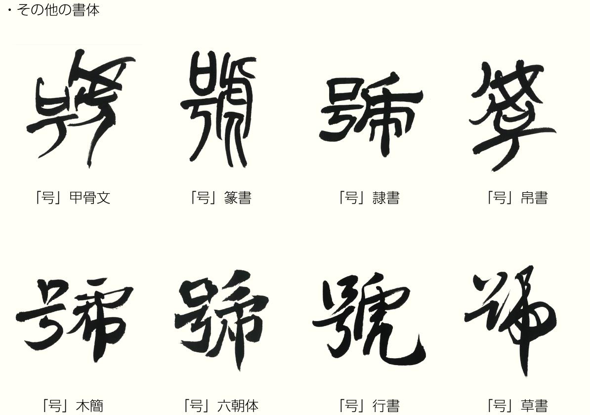 20201220_kanji_02.png