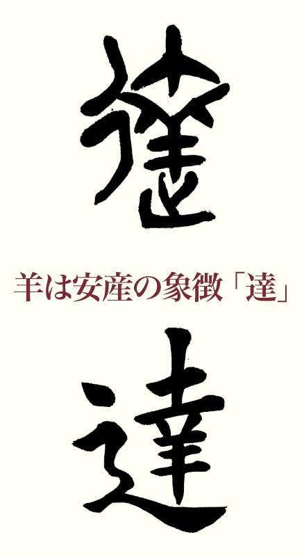 20201227_kanji_01.png