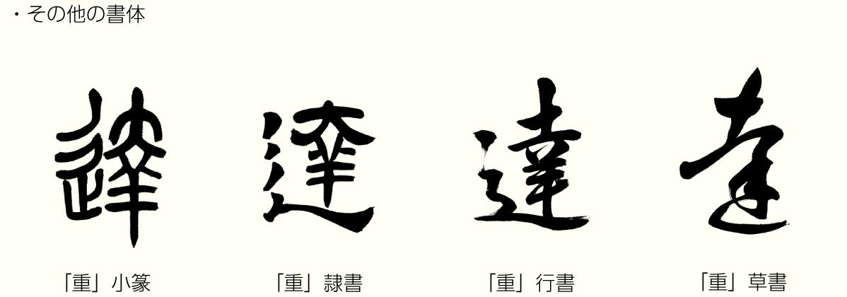 20201227_kanji_02.png