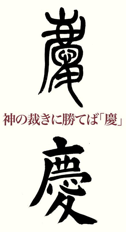 20210107_kanji01.png