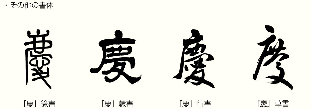 20210107_kanji02.png