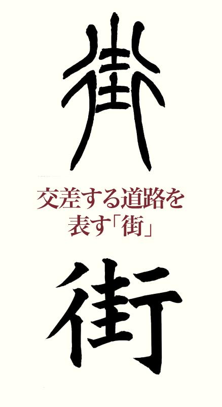 20210115_kanji01.png