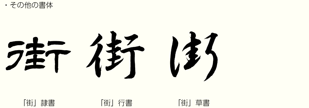 20210115_kanji02.png