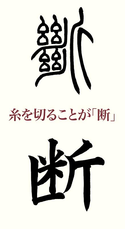 20210124_kanji01.png