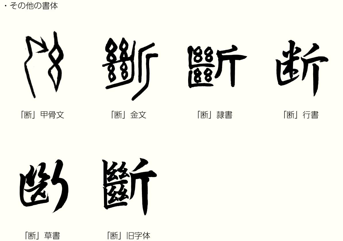 20210124_kanji02.png