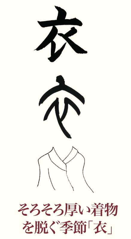 20210221_kanji01.png