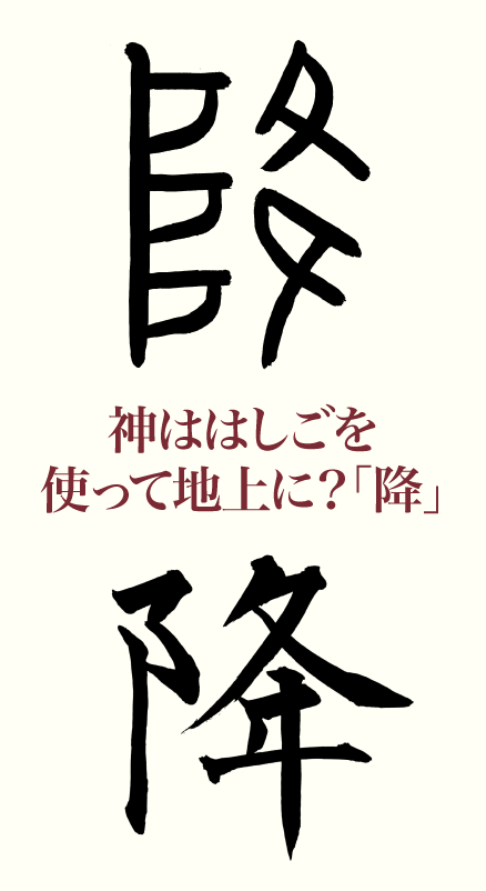 20210307_kanji01.png
