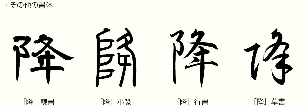 20210307_kanji02.png