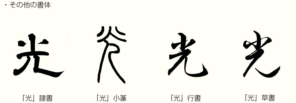 20210321_kanji02.png