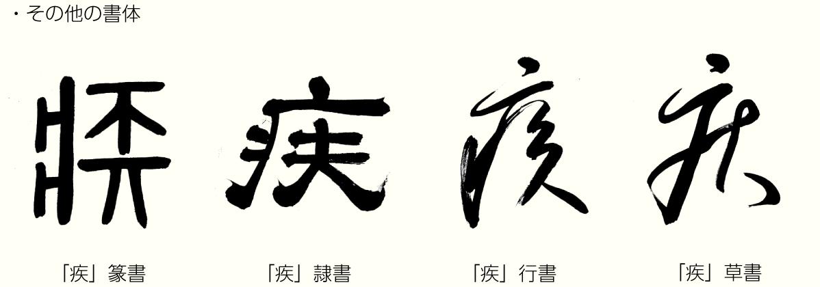 20210404_kanji02.png