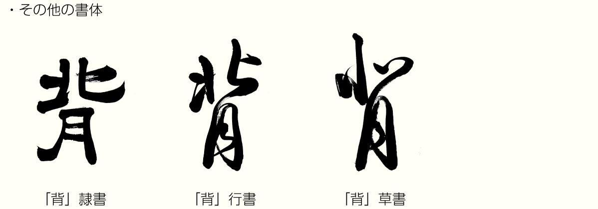 20210411_kanji02.png