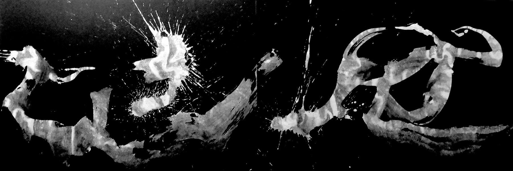 墨色のインプレッション二人展から「龍神による(二曲屏風)」