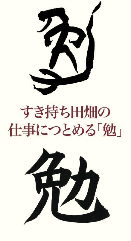 20210418_kanji01.png