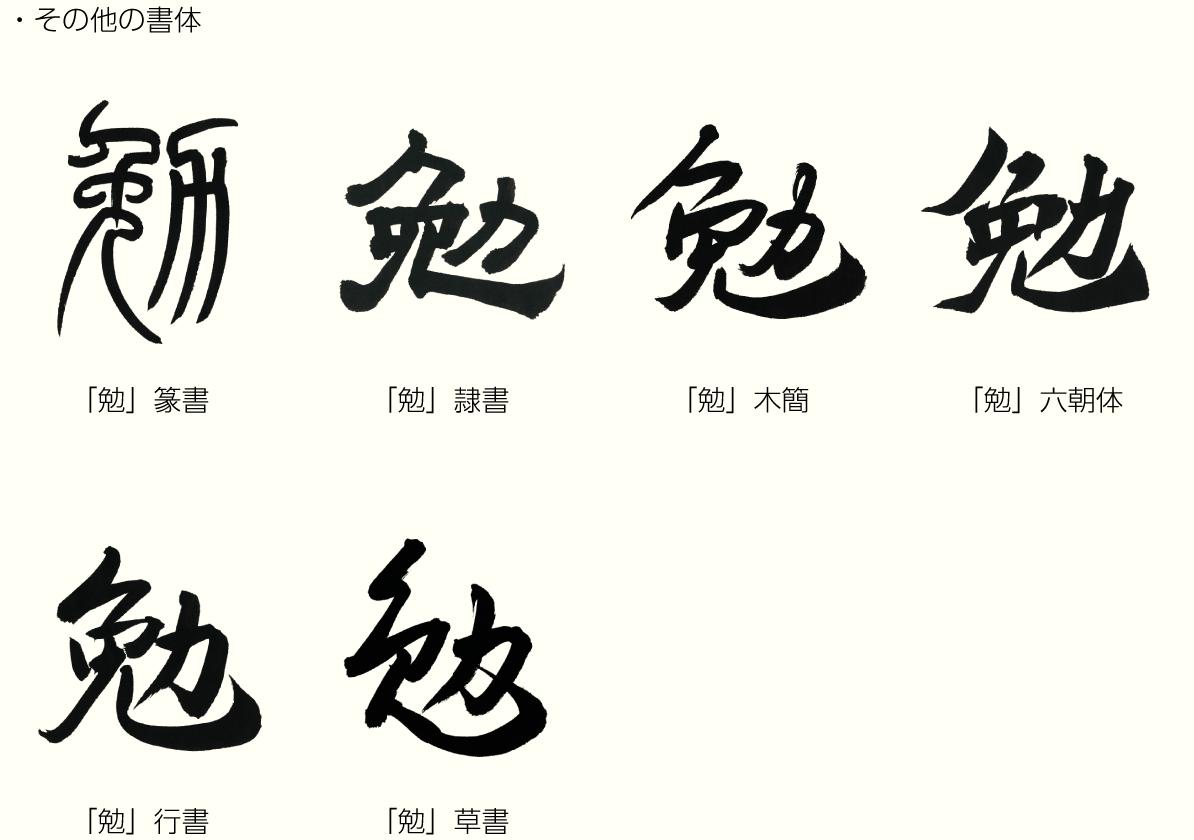 20210418_kanji02.png