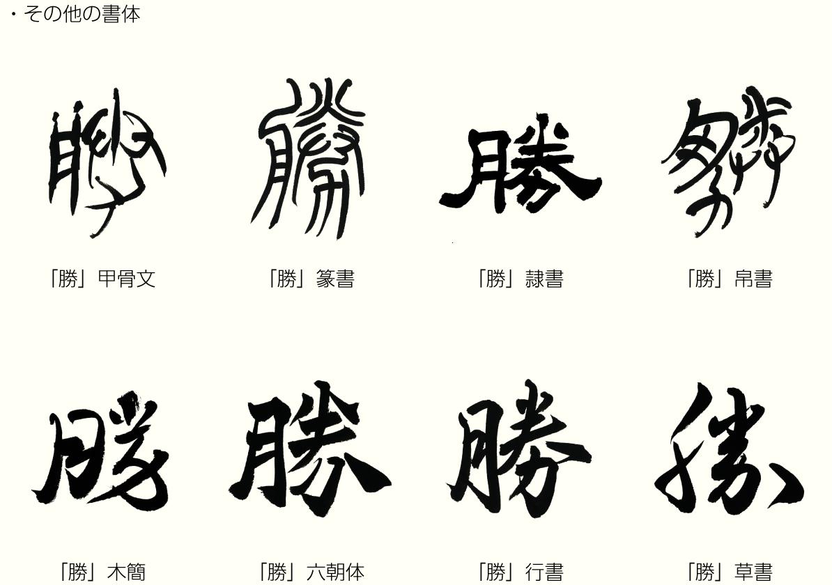 20210425_kanji02.png