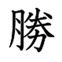 20210425_kanji03.png