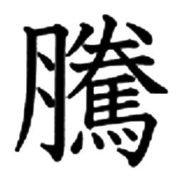 20210425_kanji06.png