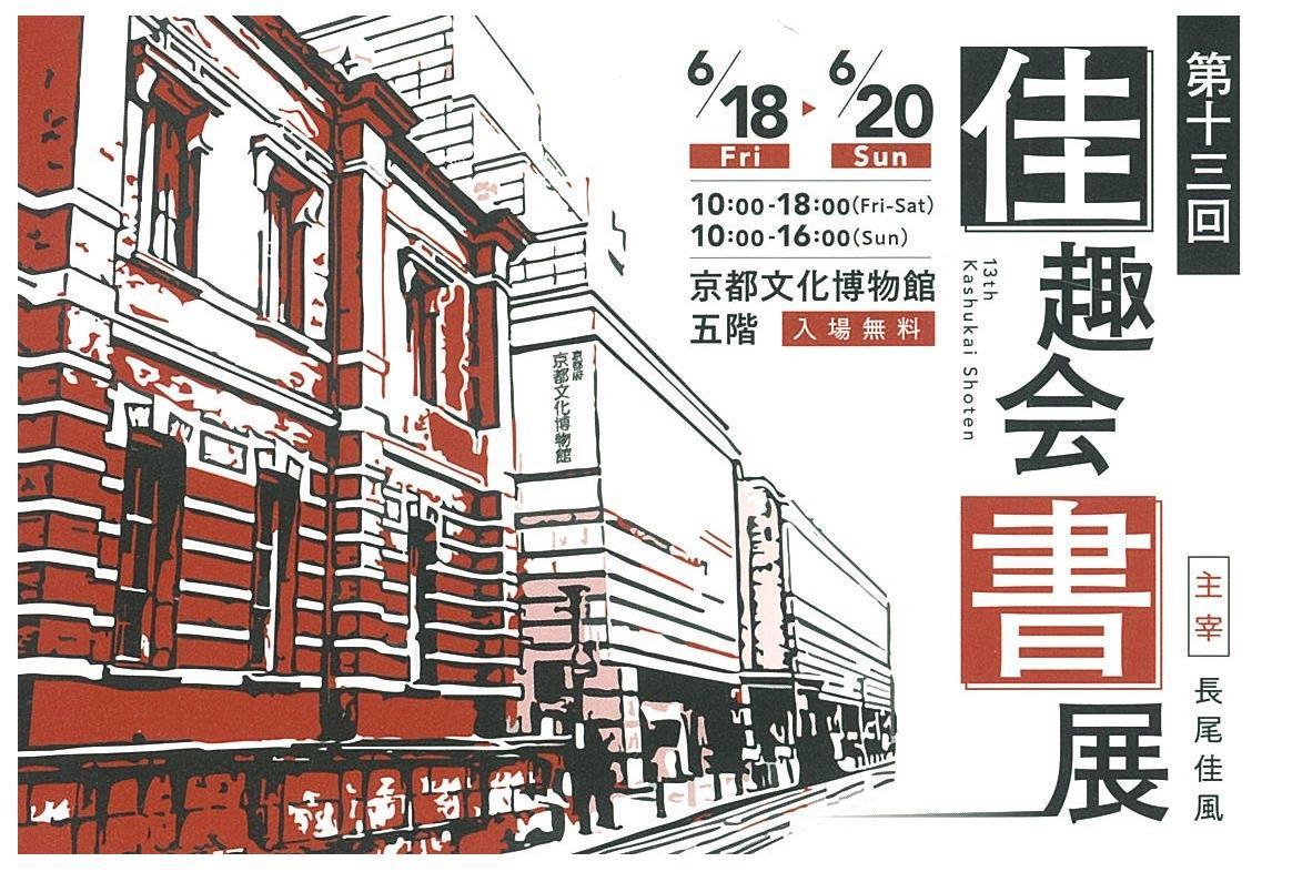 20210521_tenji01.jpg