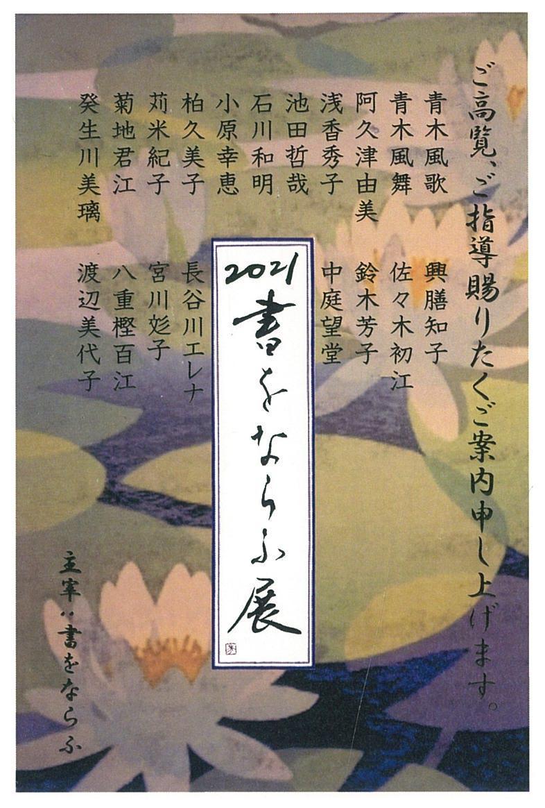20210521_tenji02.jpg