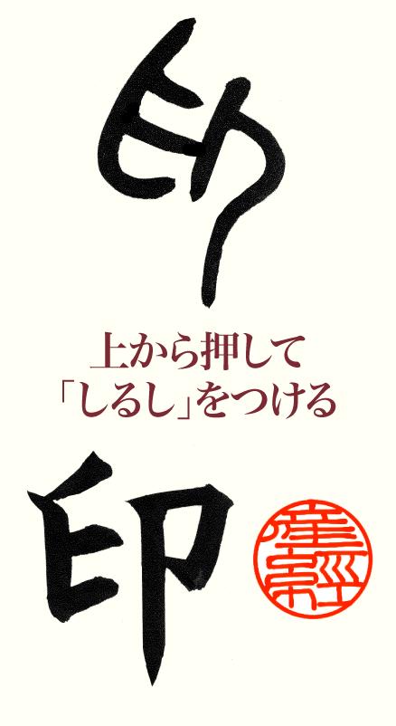 20210523_kanji01.png