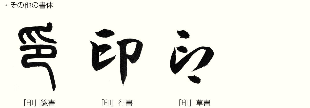 20210523_kanji02.png