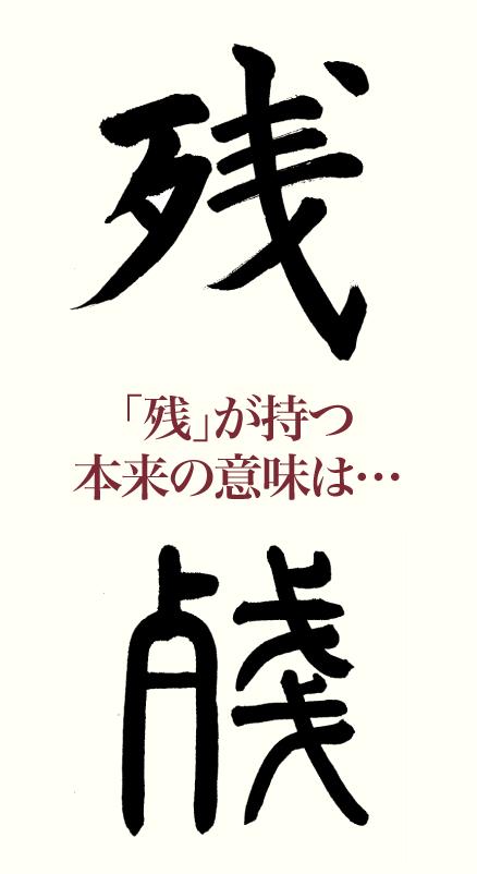 20210611_kanji_01.png