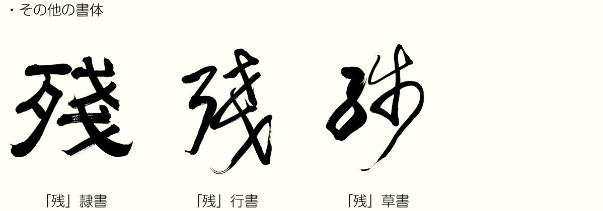 20210611_kanji_02.png
