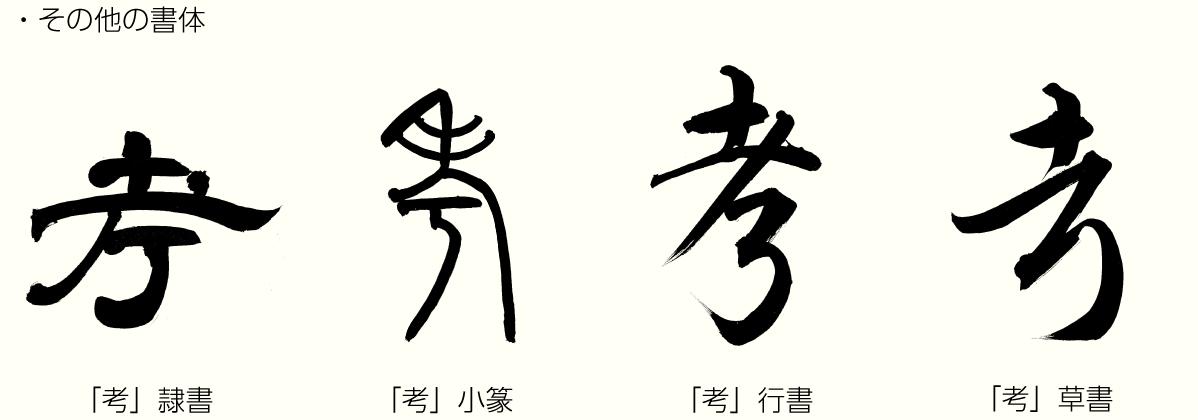 20210620_kanji_02.png