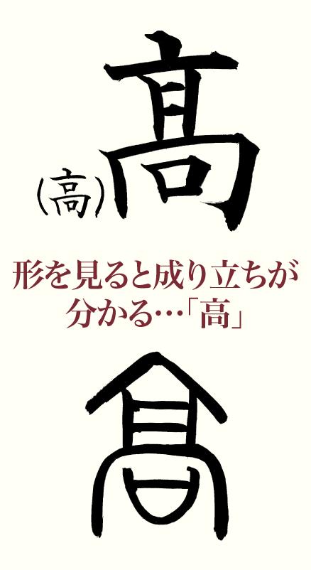 20210627_kanji_01.png