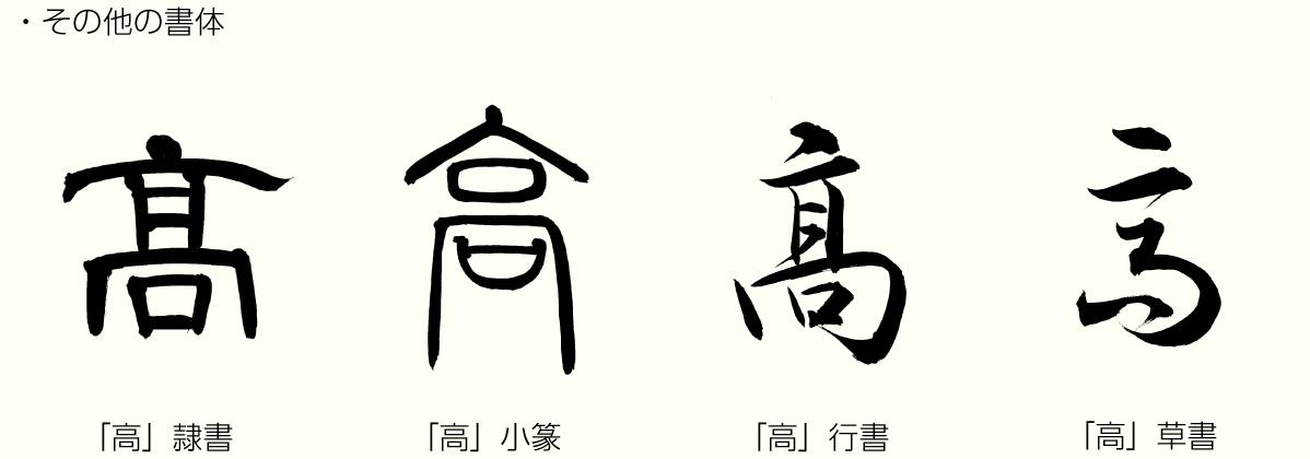 20210627_kanji_02.png