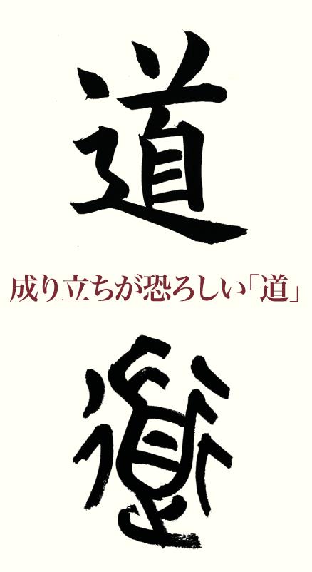 20210704_kanji01.png