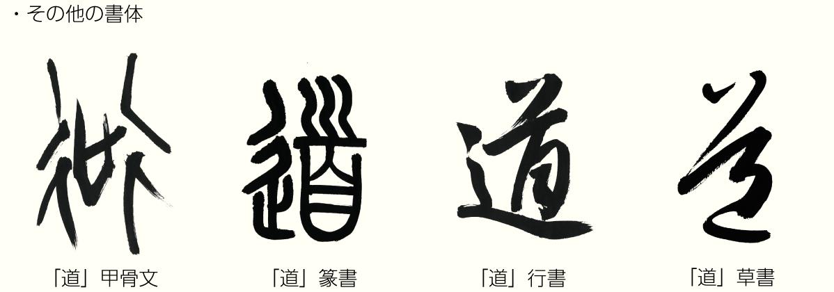 20210704_kanji02.png