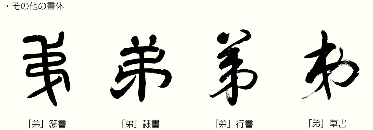 20210711_kanji02.png