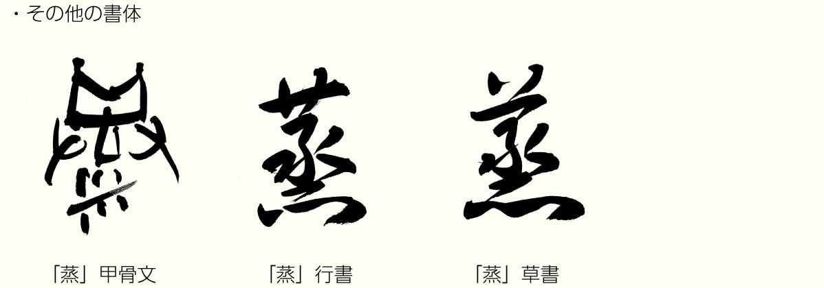 20210718_kanji02.png