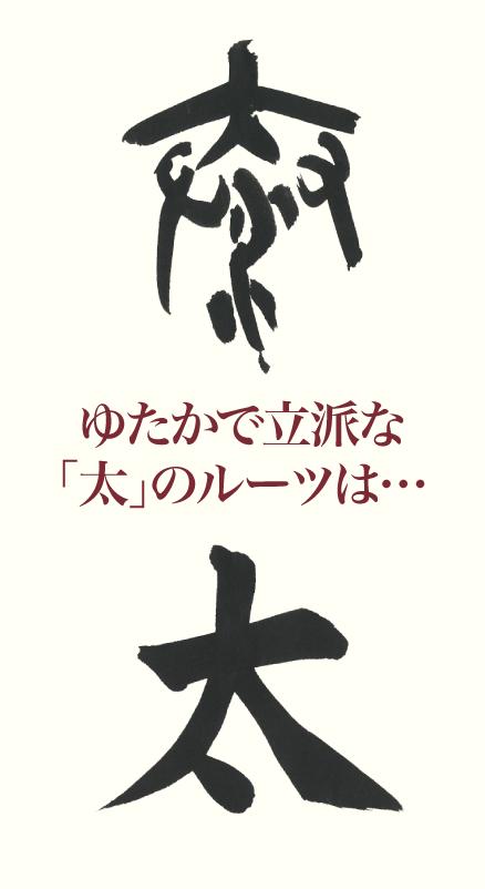 20210725_kanji01.png