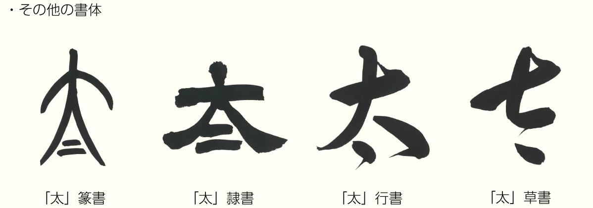20210725_kanji02.png