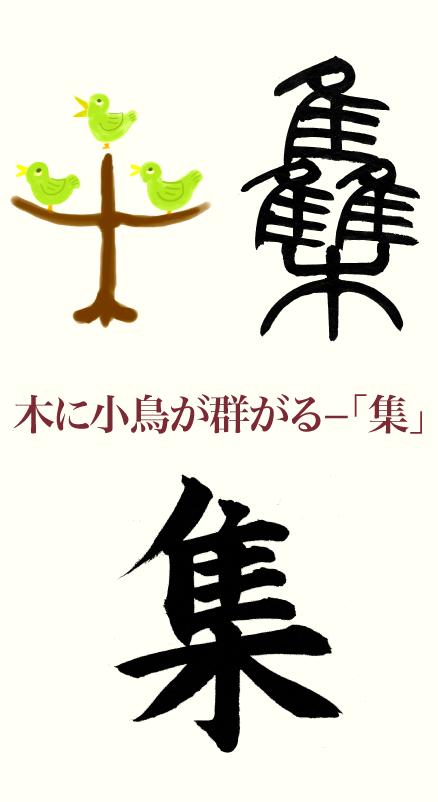 20210822_kanji_01.png