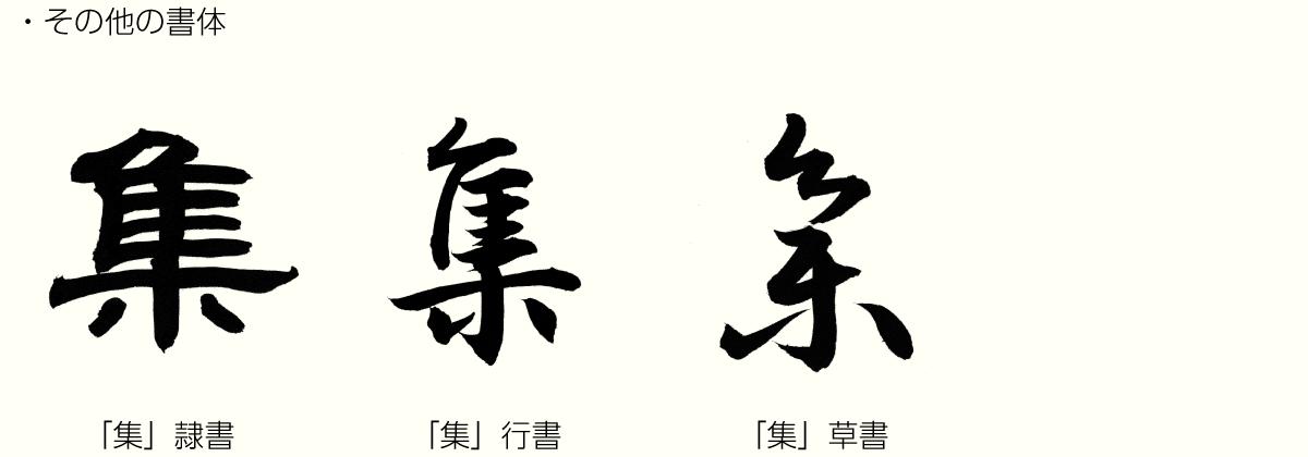 20210822_kanji_03.png