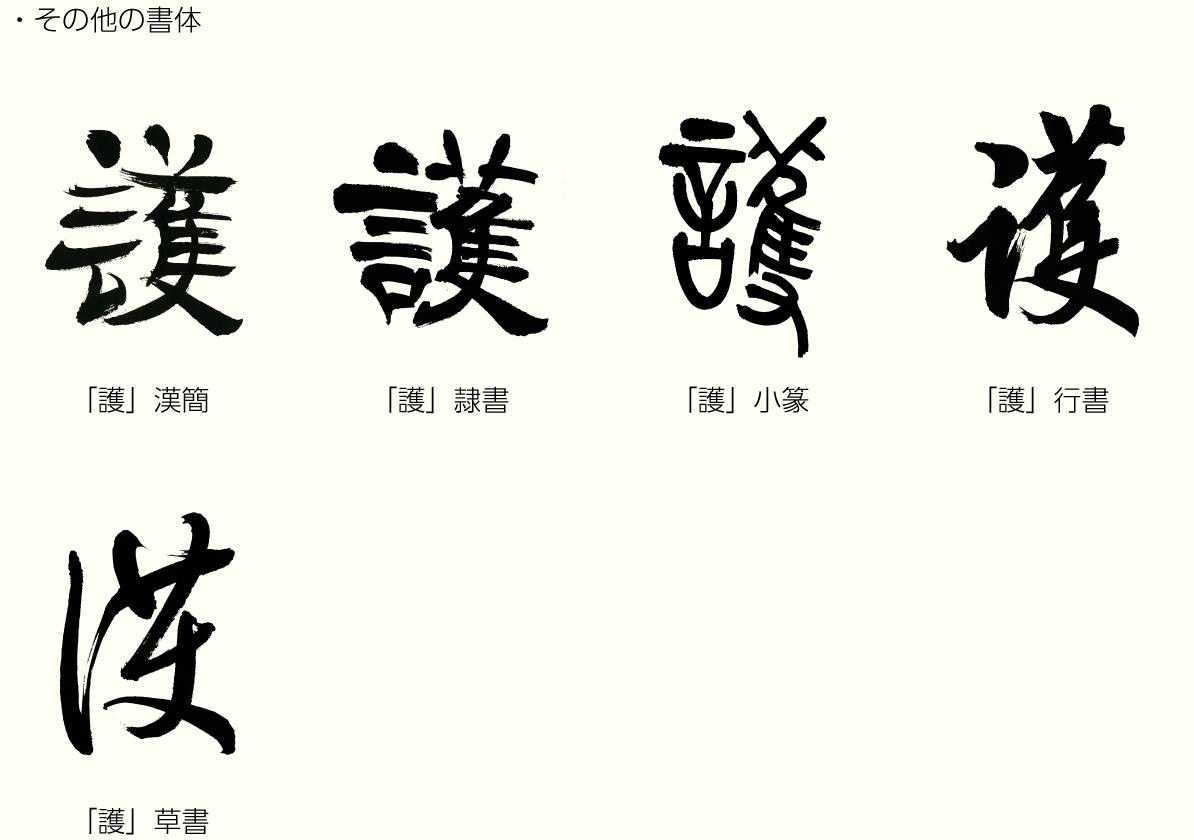 20210903_kanji02.png