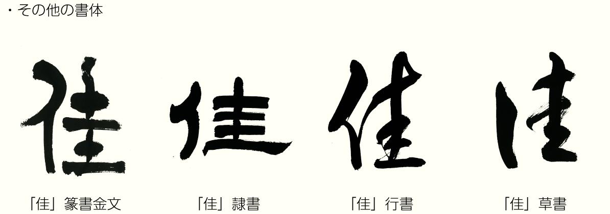20210910_kanji_02.png