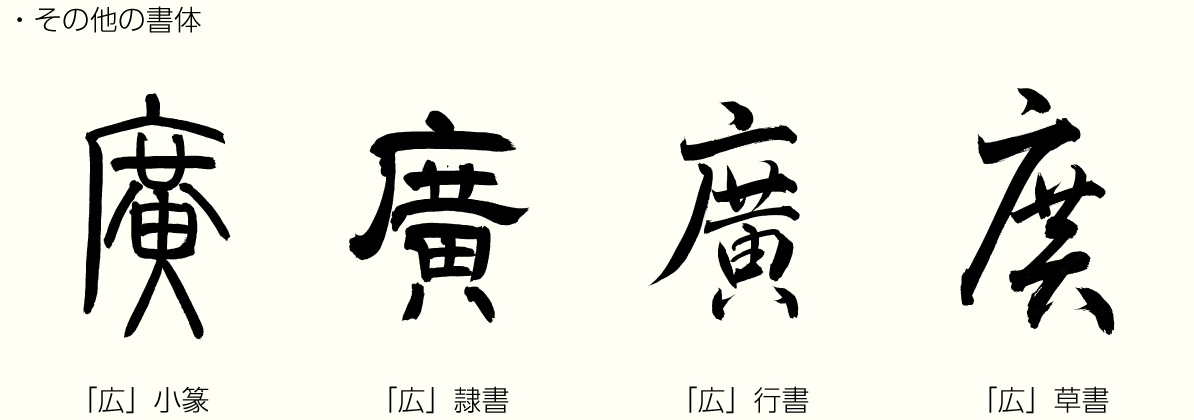 20210917_kanji02.png