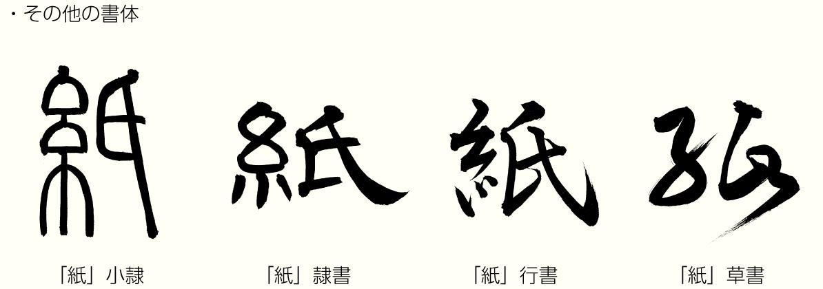 20210923_kanji_02.png