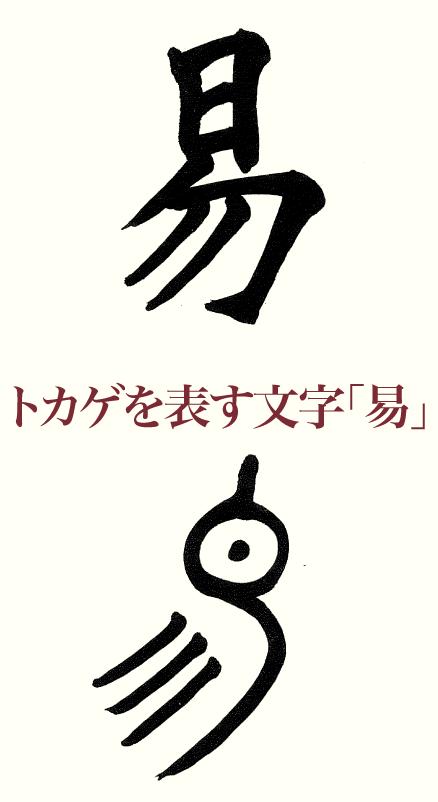 20211001_kanji01.png