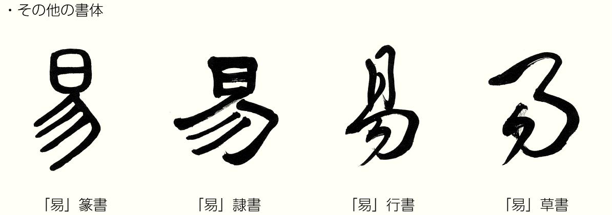 20211001_kanji02.png