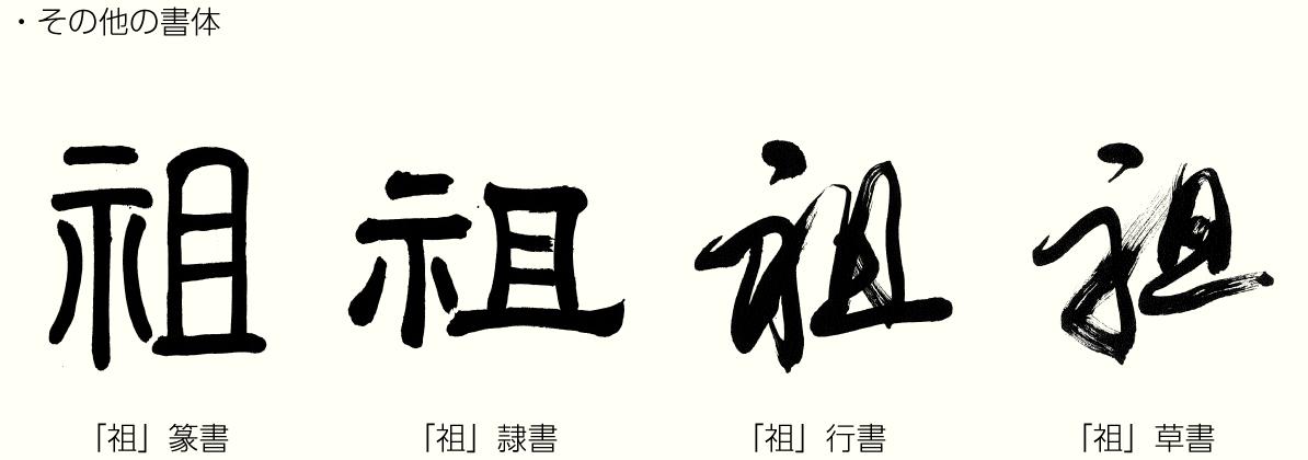 20211008_kanji02.png