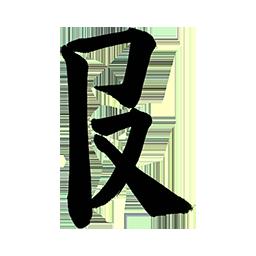 20211015_kanji03.png