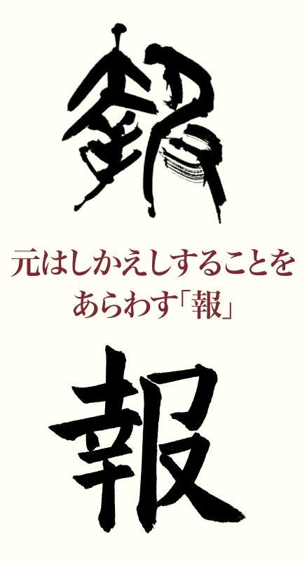 20211022_kanji01.png